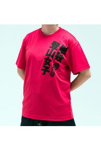 『山と食欲と私』Tシャツ <単独登山女子>ホットピンクM