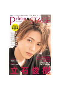 Prince of STAGE   8