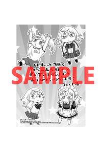 【特典】描き下ろしイラストカード(まんが4コマぱれっと 9月号)