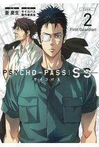 PSYCHO-PASS SS   2