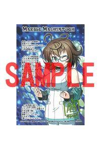【特典】イラストカード(氷室行進曲 冬木GameOver 1 (特装版・通常版))