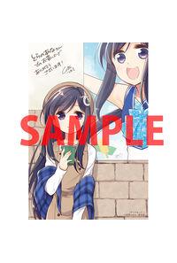 【特典】描き下ろしイラストカード(アニマエール! 4)