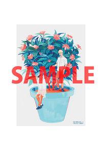 【特典】特製イラストカード(彼の植物は美しい)