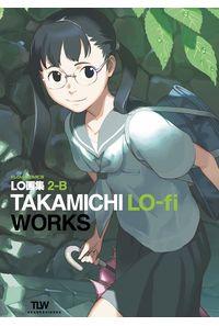 LO画集2-B TAKAMICHI LO