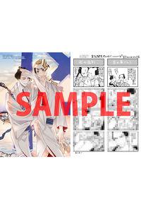【特典】両面イラストカードI(onBLUE comics 8周年フェア in とらのあな)