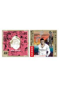 『ゴールデンカムイ』コミックカレンダー2020(卓上)