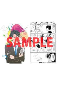 【特典】描き下ろし入り両面イラストカード(一生俺に憑いてこい!)
