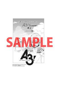 【特典】書店共通ペーパー(A3! SUMMER #2)
