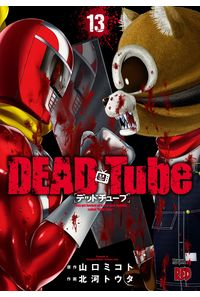 """DEAD Tube They get hooked on a real gore website called """"DEAD Tube"""". 13"""