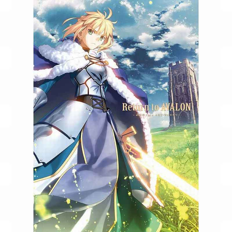 Return to AVALON 武内崇Fate ART WORKS