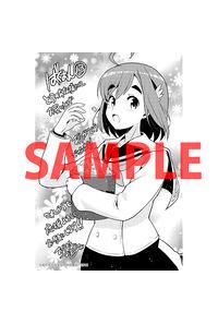 【特典】描き下ろしイラストカード(ばくおん!! 13)