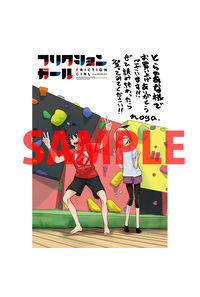【特典】特製イラストカード(フリクションガール 1)