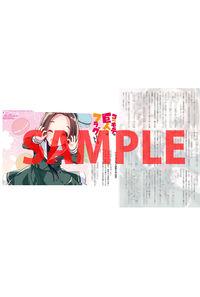【特典】書き下ろしSS入り両面イラストカード(コワモテの巨人くんはフラグだけはたてるんです。)