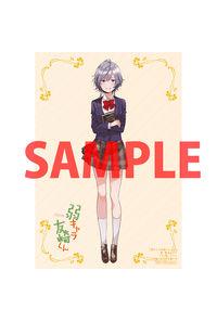 【特典】特製イラスカード(弱キャラ友崎くん Lv.8)
