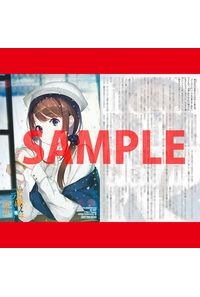 【特典】書き下ろしSS入り両面イラストカード(千歳くんはラムネ瓶のなか 2)