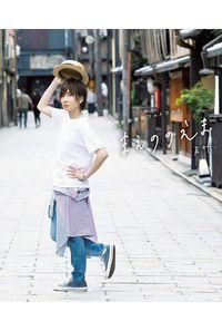 まえののえま-声叶- 前野智昭フォトブック