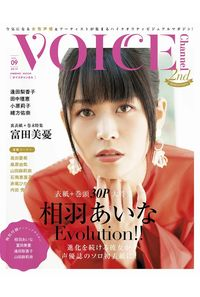 VOICE Channel VOL.09(2019)