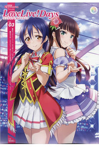 LoveLive!Days ラブライブ!総合マガジン Vol.03