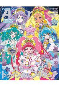 スター☆トゥインクルプリキュア 2020年01月号