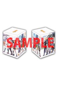 【有償特典】特製全巻収納BOX(がっこうぐらし! 12)
