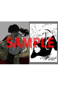 【特典】描き下ろし入り両面イラストカード(MADK 2)