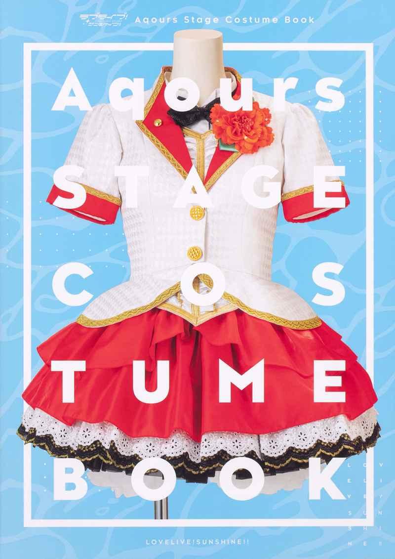 ラブライブ!サンシャイン!!Aqours Stage Costume Book
