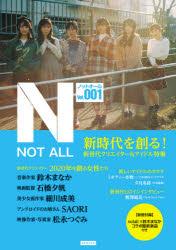 ノットオール ソーシャルアイドル「notall」が新たな時代をジャックする! Vol.001