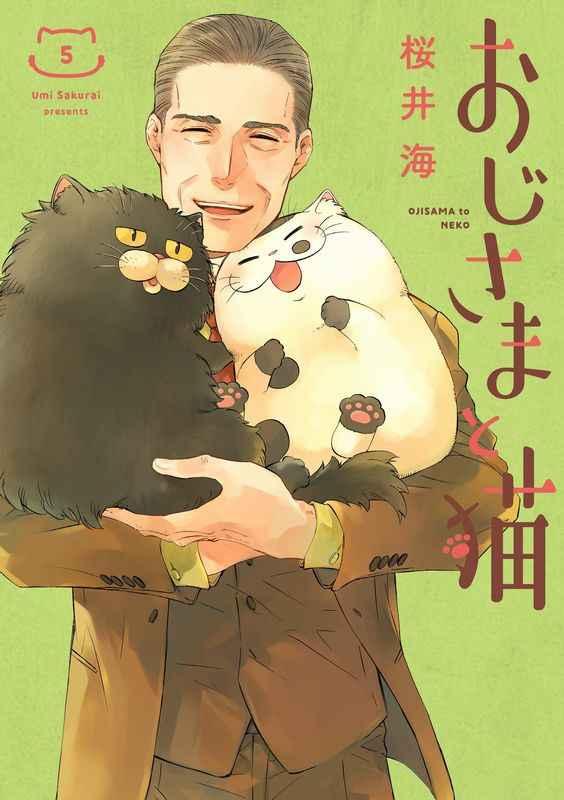 おじさまと猫   5