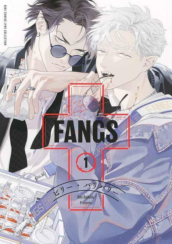 FANGS   1