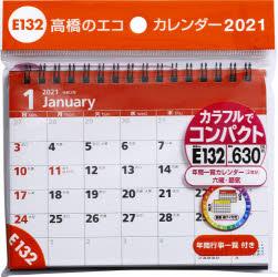 エコカレンダー卓上 A6サイズE132(2021年版1月始まり)