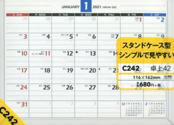NOLTYカレンダー卓上42(2021年版1月始まり)