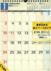 NOLTYカレンダー壁掛け45(2021年版1月始まり)