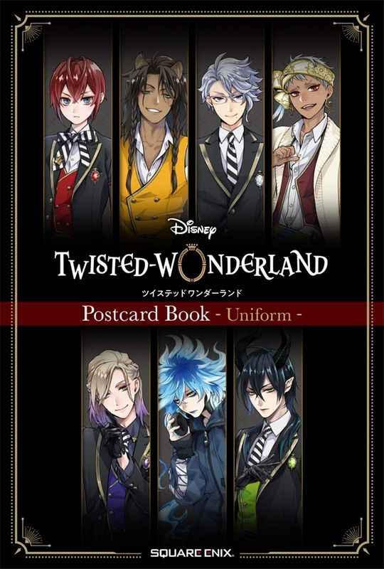 『ディズニーツイステッドワンダーランド』ポストカードブック-Uniform-
