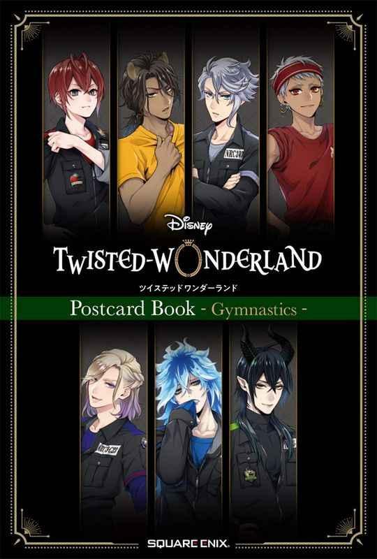 『ディズニーツイステッドワンダーランド』ポストカードブック-Gymnastics-