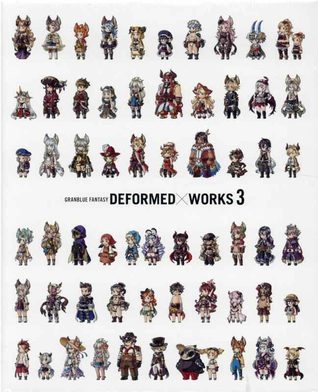 DEFORMED×WORKS   3