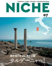 NICHE Architecture/Design/Education/International Exchange 07
