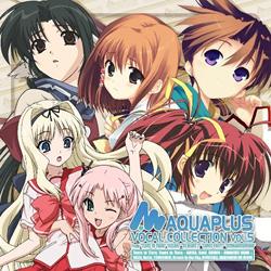(CD)AQUAPLUS VOCAL COLLECTION Vol.5