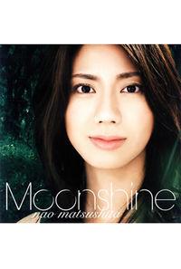 (CD)「ピアノの森」主題歌 Moonshine~月あかり~