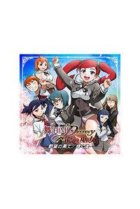(CD)舞-HiME★DESTINY 龍の巫女 ドラマCD Vol.3 野望の果て/輝く道