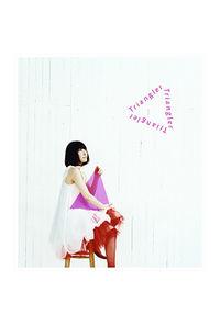 (CD)「マクロス FRONTIER」オープニングテーマ トライアングラー