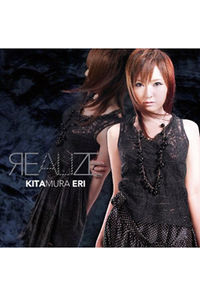 (CD)REALIZE