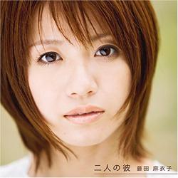 (CD)二人の彼(通常盤)