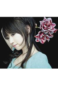 (CD)「WHITE ALBUM」オープニングテーマ 深愛