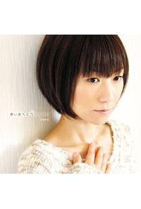(CD)「WHITE ALBUM」エンディングテーマ 舞い落ちる雪のように