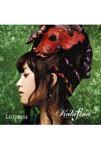 (CD)「黒執事」エンディングテーマ Lacrimosa(通常盤)