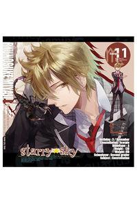 (CD)星座彼氏シリーズVol.11 Starry☆Sky~Scorpio~