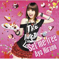 (CD)Set me free/Sing a Song!(DVD付初回限定盤)
