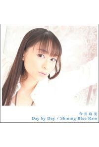 (CD)DS「ケメコデラックス!~ヨメとメカと男と女~」エンディングテーマ Day by Day