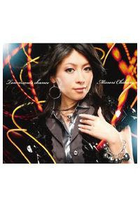 (CD)Tomorrow's chance