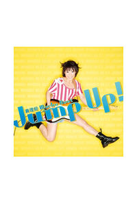 (CD)真理絵 Works Best Jump Up!